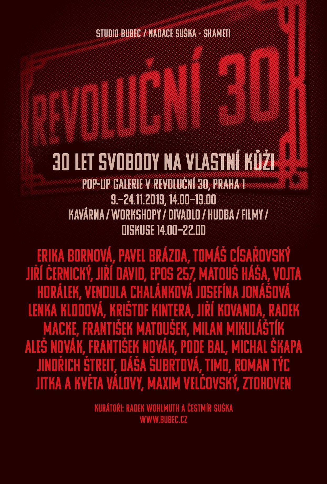 REVOLUČNÍ 30: 30 let svobody na vlastní kůži